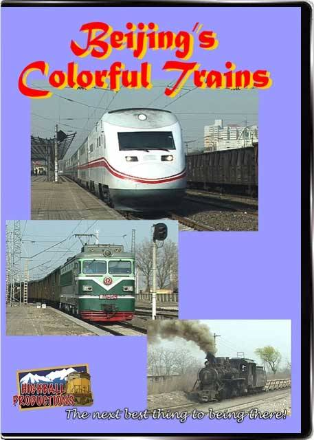 Beijings Colorful Trains